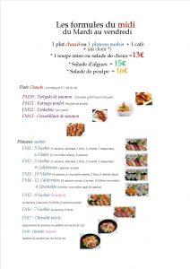 menu-du-midi-carte-2