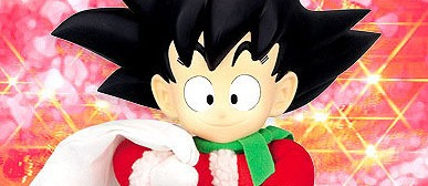 00518-2-Figura-Dragon-Ball-Son-Goku-Santa-Claus-Papa-Noel