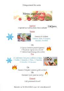 menu du soir noel 2019